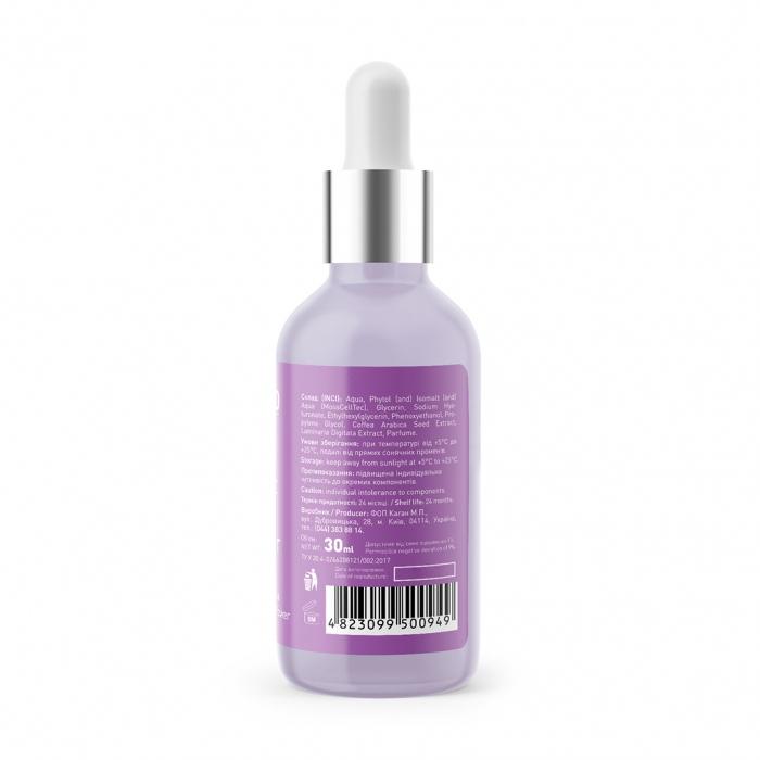 Сыворотка-гель с гиалуроновой кислотой для лица Joko Blend Hyaluronic Acid Gel Pure Power 30ml 2 - Фото 3