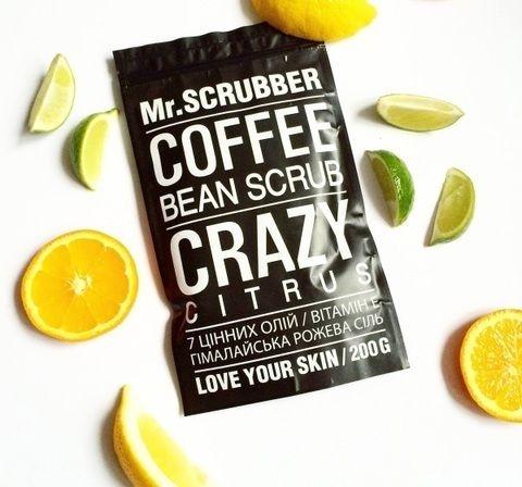 Скраб кофейный с ароматом цитруса для тела Mr.Scrubber Crazy Citrus 200g  2 - Фото 2