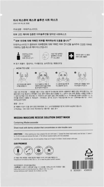 Маска Для Лица Успокаивающая С Мадекассосидом Missha Mascure Rescue Solution Sheet Mask Madecassoside 27ml 2 - Фото 2