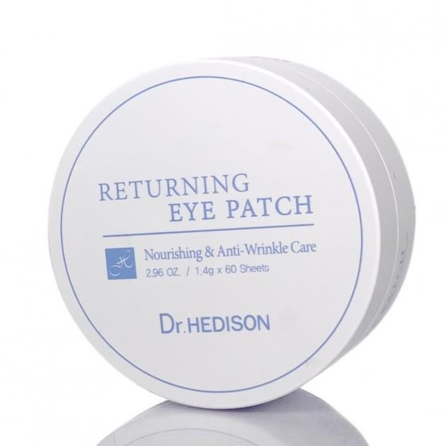 Премиальные Антивозрастные Патчи С Пептидами И Коллагеном Dr.Hedison Returning Eye Patch 60шт 0 - Фото 1