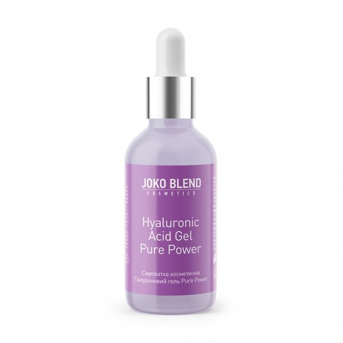 Сыворотка-гель с гиалуроновой кислотой для лица Joko Blend Hyaluronic Acid Gel Pure Power 30ml 0 - Фото 1