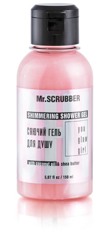 Молочко экстраординарное для тела Mr.Scrubber You Glow Girl Shimmering Body Milk, 150ml 0 - Фото 1