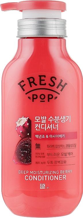 Кондиционер органический увлажняющий с экстрактом ацеролы Fresh Pop Deep Moisturizing Berry Conditioner 500ml 2 - Фото 2
