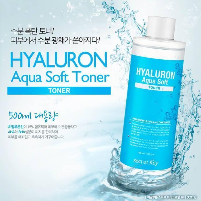 Тонер С Гиалуроновой Кислотой Secret Key Hyaluron Aqua Soft Toner 500ml