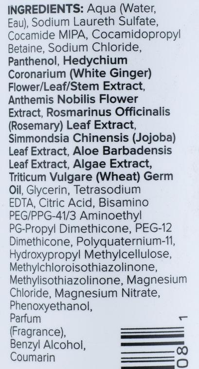 Универсальный шампунь для нежного очищения Paul Mitchell Original Shampoo One 2 - Фото 2