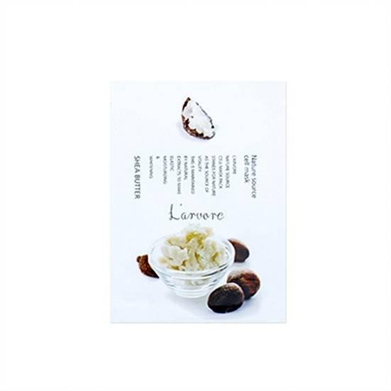 Увлажняющая Питательная Маска С Маслом Ши Larvore Nature Source Cell Mask Shea Butter