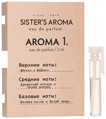 Парфюм Sister's Aroma аромат S1 (пробник) 2ml 1 - Фото 2