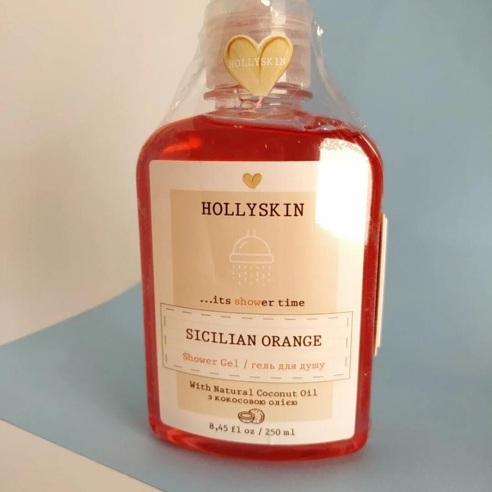 Гель для душа натуральный с ароматом сицилийского апельсина Hollyskin Sicilian Orange 250ml 2 - Фото 2
