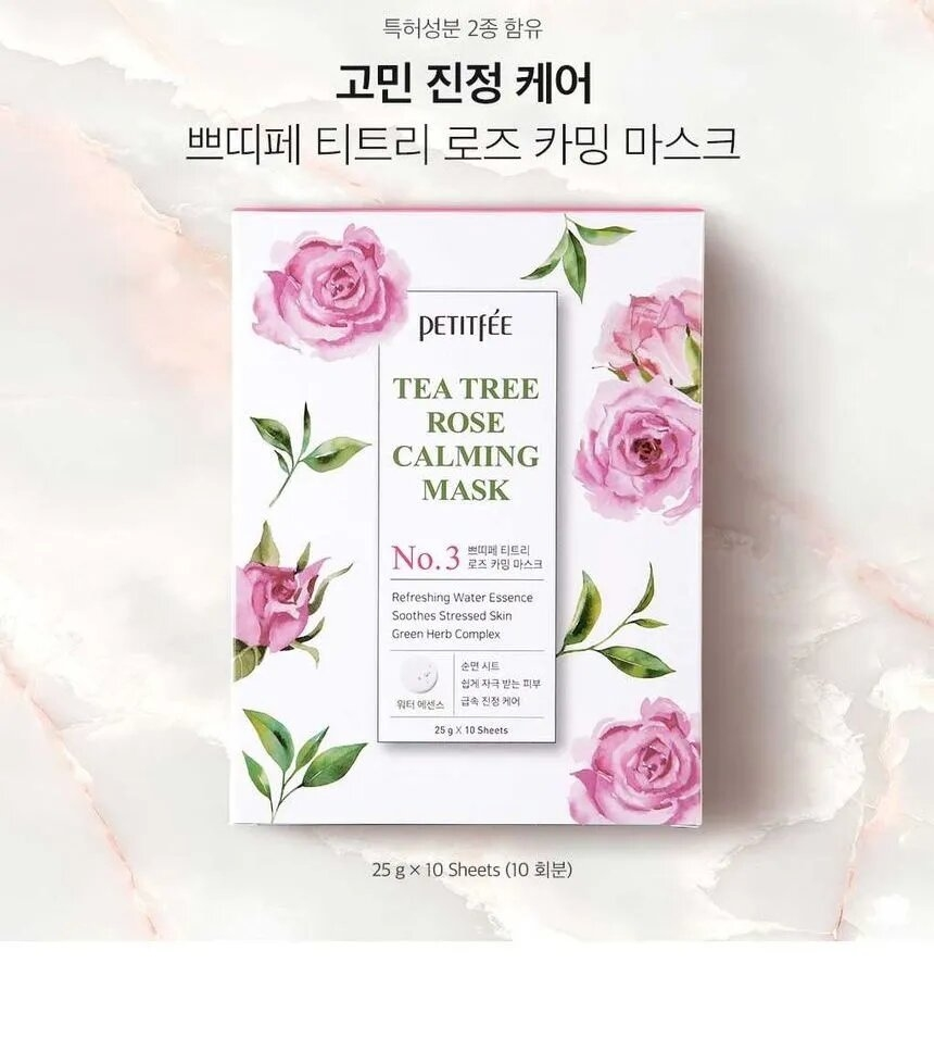 Маска тканевая успокаивающая с экстрактом чайного дерева и розы для лица Petitfee Tea Tree Rose Calming Mask 25g