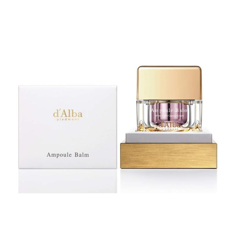 Крем осветляющий с экстрактом белого трюфеля d'Alba White Truffle Whitening Cream 50 ml  0 - Фото 1