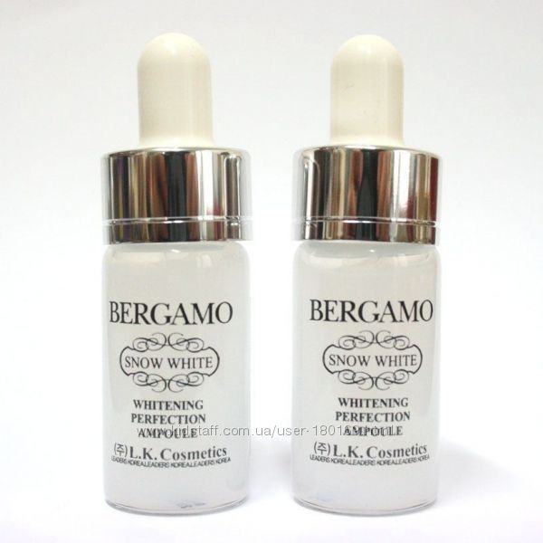 Сыворотка осветляющая с экстрактом икры Bergamo Snow White Whitening Perfection Ampoule 13ml 0 - Фото 1