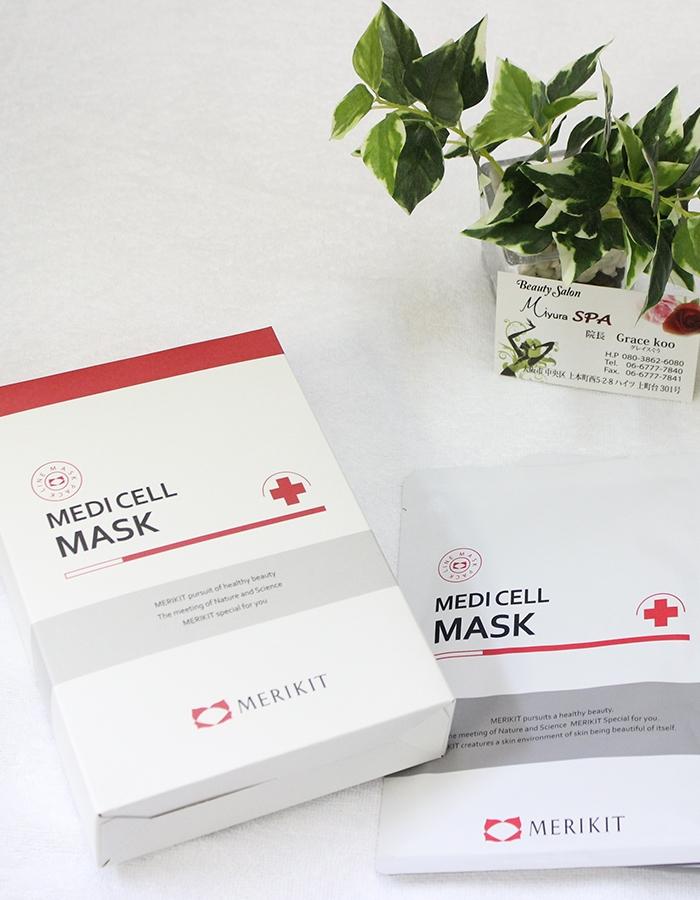 Маска тканевая регенерирующая с экстрактом гамамелиса Merikit Medi Ceil Mask 25ml  2 - Фото 2