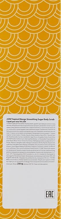 Скраб для тела «Манго» J:ON Tropical Mango Smoothing Sugar Body Scrub 250g 3 - Фото 3