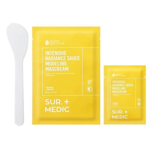 Осветляющая альгинатная маска Neogen SUR.MEDIC INTENSIVE RADIANCE SAUCE MODELING MASCREAM 2.4 oz / 69g 1 - Фото 2