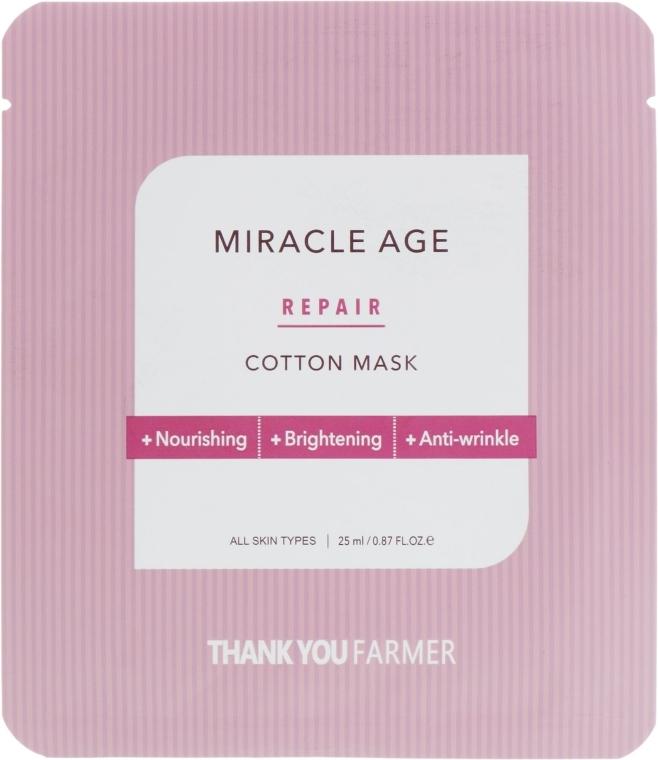 Маска тканевая восстанавливающая с экстрактом календулы Thank You Farmer Back To Iceland Miracle Age Repair Cotton Mask 25ml 2 - Фото 2
