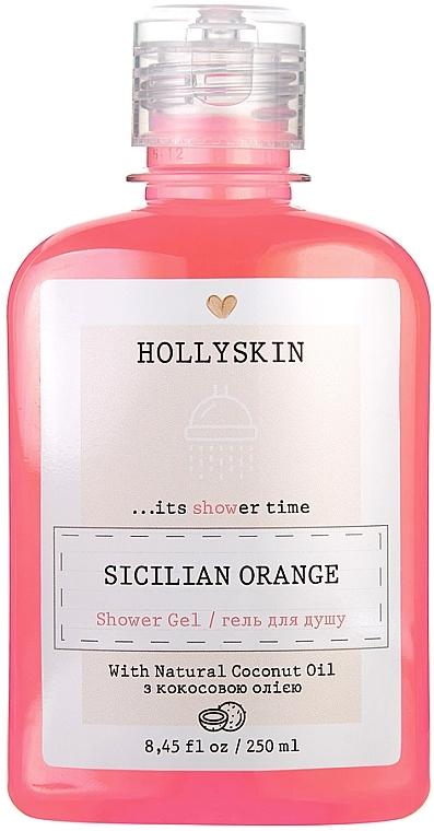 Гель для душа натуральный с ароматом сицилийского апельсина Hollyskin Sicilian Orange 250ml 0 - Фото 1