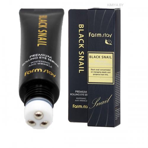 Сыворотка Для Век С Муцином Чёрной Улитки FarmStay Black Snail Premium Rolling Eye Serum 25ml 0 - Фото 1