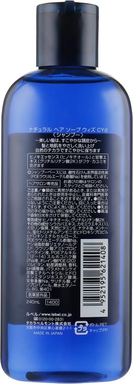 Шампунь с маслом кипариса для волос Lebel CYPRESS 240ml 2 - Фото 2