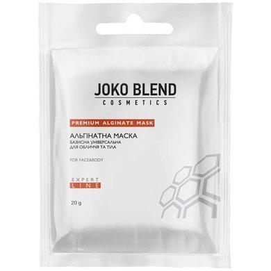 Маска альгинатная базисная универсальная для лица и тела Joko Blend Premium Alginate Mask 20g 0 - Фото 1