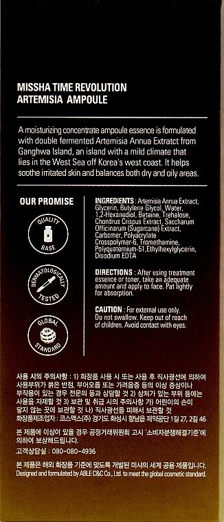 Эссенция Для Лица Успокаивающая С Высоким Содержанием Экстракта Полыни MISSHA Time Revolution Artemisia Treatment Essence 150ml 1 - Фото 2