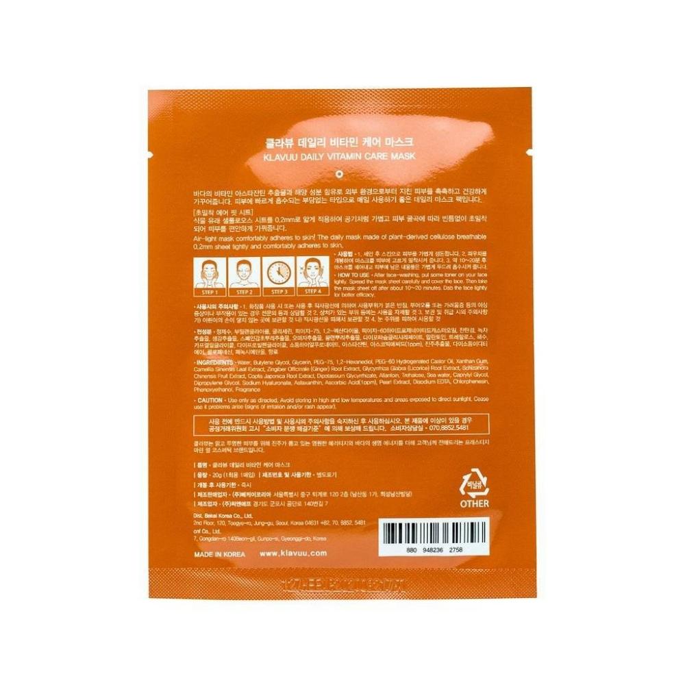 Маска Увлажняющая С Витаминным Комплексом Для Сияния Кожи Klavuu Daily Vitamin Care Mask 2 - Фото 2
