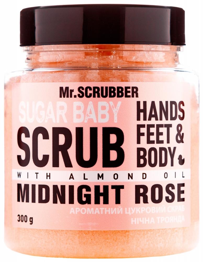Скраб сахарный с ароматом ночной розы для тела Mr.Scrubber Sugar Baby Midnight Rose 300g 2 - Фото 2