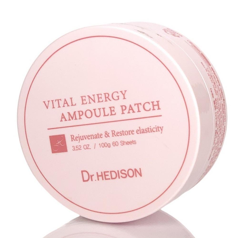Патчи для омоложения и осветления кожи с волюфилином и пептидным комплексом Dr.Hedison Vital Energy Ampoule Patch 60шт 3 - Фото 3
