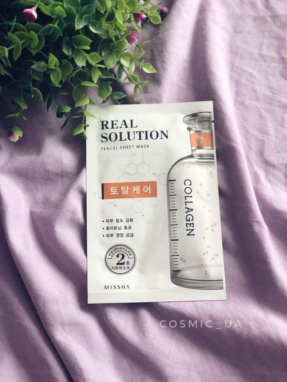 Профессиональная Маска Омолаживающая С Коллагеном Missha Real Solution Tencel Sheet Mask #Collagen 0