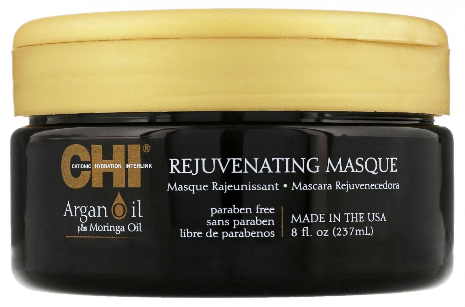 Маска восстанавливающая омолаживающая с маслом арганы для волос Chi Argan Oil Rejuvenating Masque 237ml 0 - Фото 1