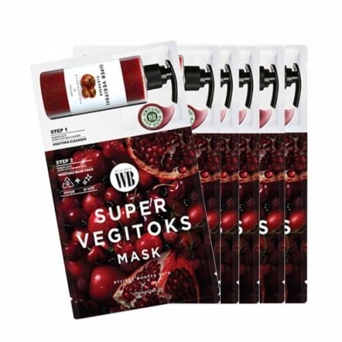 Маска 2-x ступенчатая с экстрактом граната для жирной кожи Wonder Bath Super Vegitoks Mask Pack-Red 28 ml 0 - Фото 1