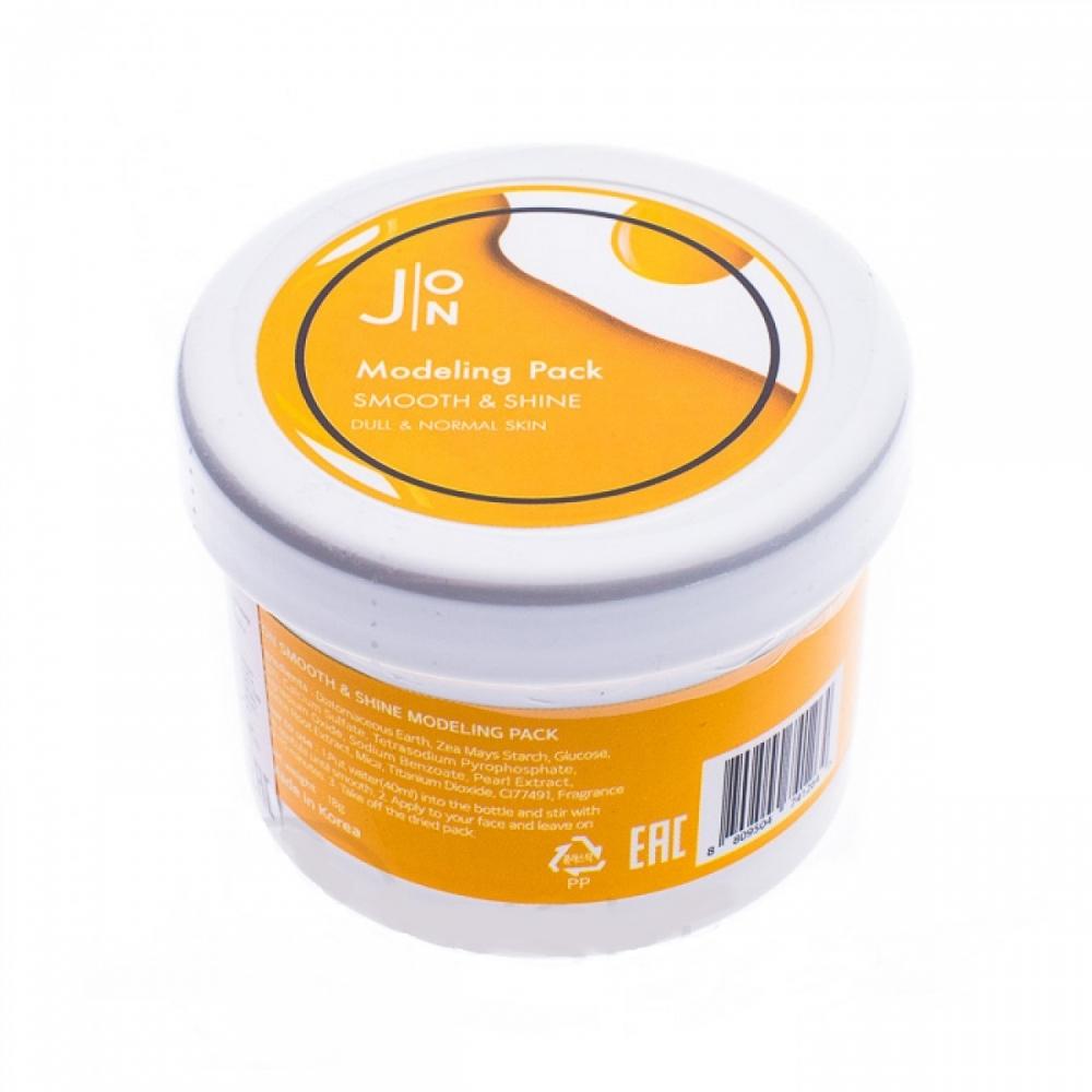 Маска альгинатная для лица «Гладкость и сияние» J:on Smooth & Shine Modeling Pack