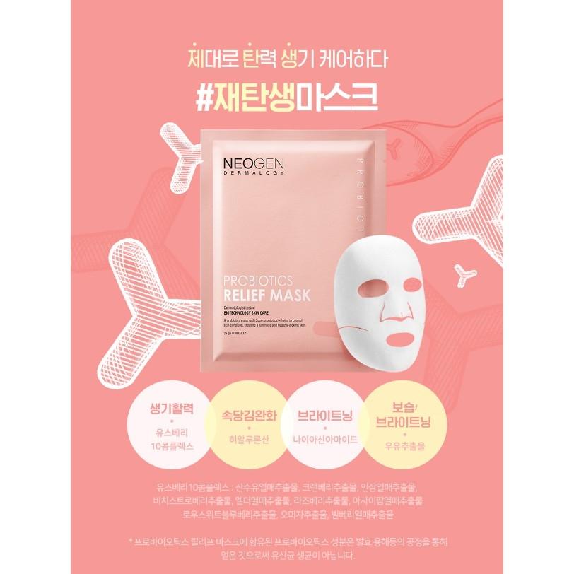 Успокаиваяющая тканевая маска с пробиотиками и ягодными экстрактами Neogen Probiotics Relief Mask 25g 3 - Фото 3