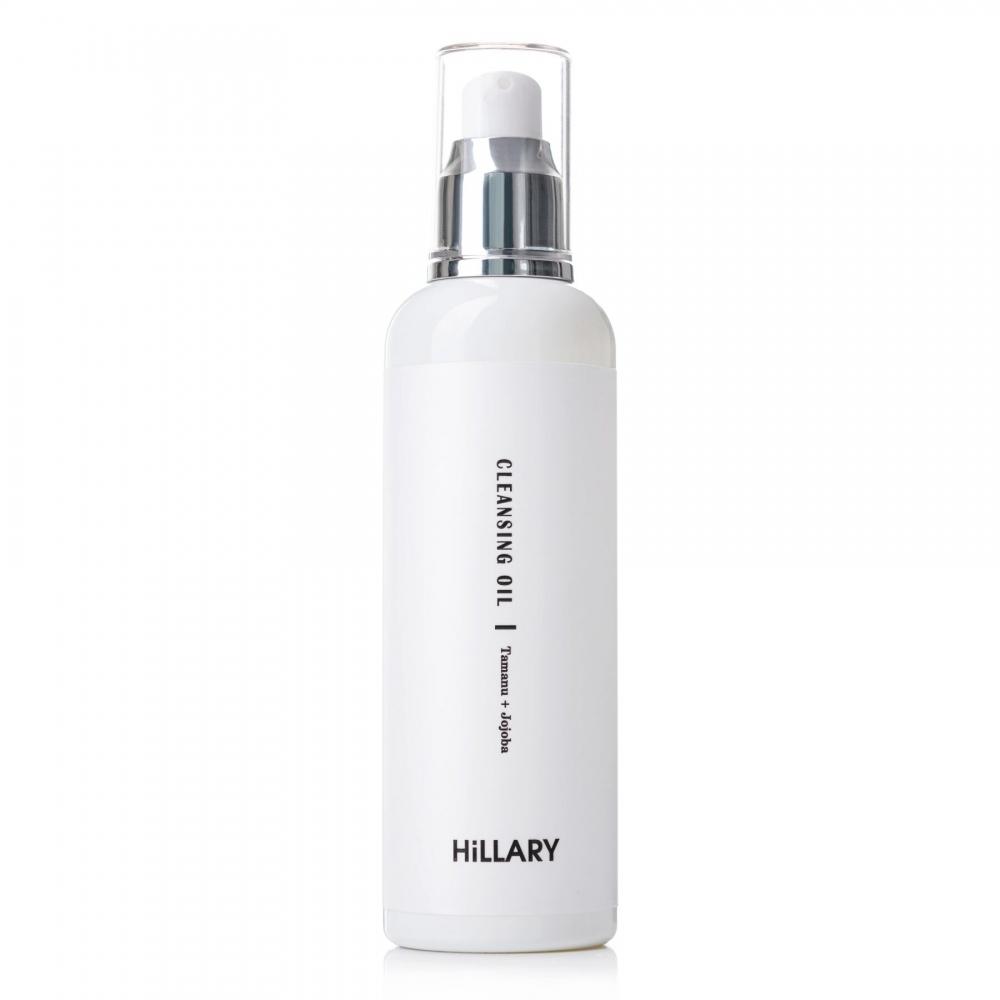 Гидрофильное масло для жирной и комбинированной кожи Hillary Cleansing Oil Tamanu + Jojoba oil 150ml 0 - Фото 1
