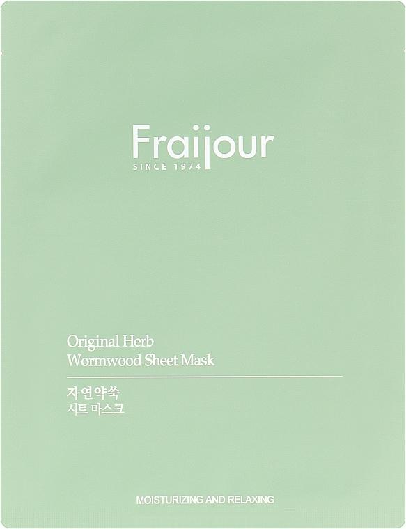 Тканевая маска «Растительные экстракты» Evas Fraijour Original Herb Wormwood Sheet Mask 23ml 0 - Фото 1