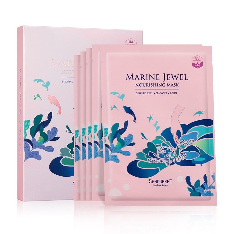 Маска питательная для лицас растительными экстрактами MARINE JEWEL NOURISHING MASK SHANGPREE 30 ml 0 - Фото 1