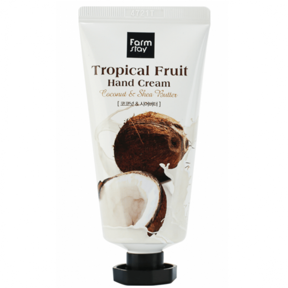 Крем для рук увлажняющий с экстрактом кокоса и маслом ши FarmStay Tropical Fruit Hand Cream Coconut & Shea Butter 50ml