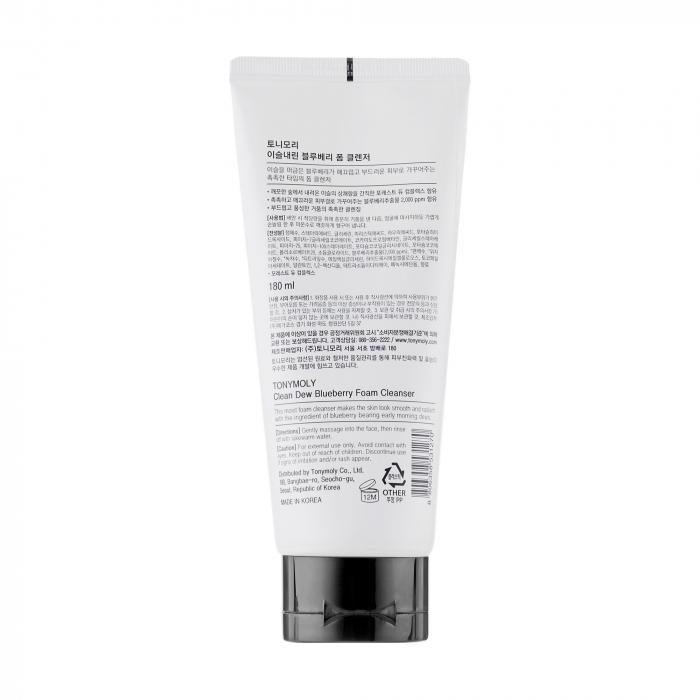Пенка очищающая для умывания с экстрактом черники для лица Tony Moly Clean Dew Foam Cleanser Blueberry 180ml 2 - Фото 2