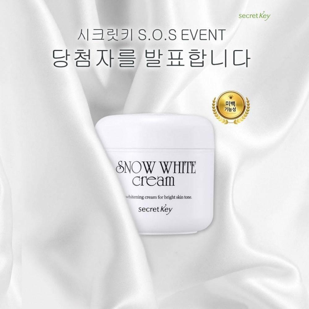 Крем Увлажняющий Выравнивающий Тон Secret Key Snow White Cream 50g 2 - Фото 3