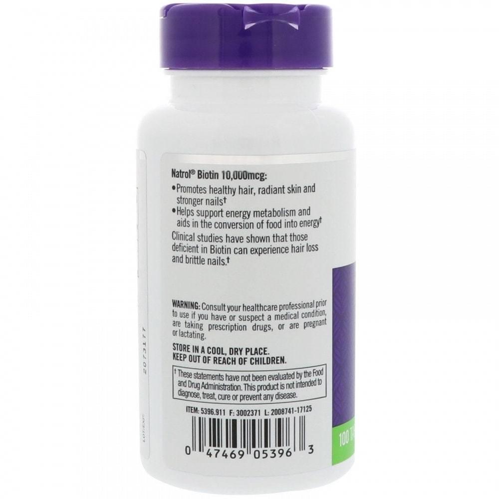 Биотин Для Здоровья Волос, Ногтей И Кожи Natrol  60 капсул