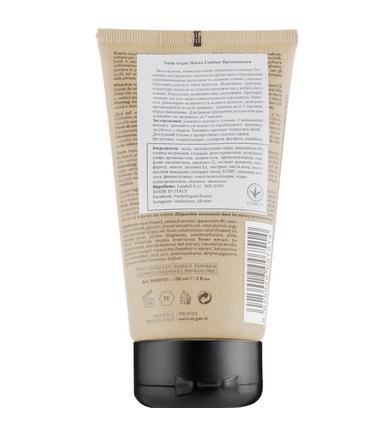 Маска для волос глубокого воздействия Nashi Argan Deep Infusion Restorative Hydrating Mask 200ml 2 - Фото 2
