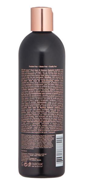 Кондиционер для волос увлажняющий с маслом черного тмина CHI Luxury Black Seed Oil Moisture Replenish Conditioner 355ml 2 - Фото 2