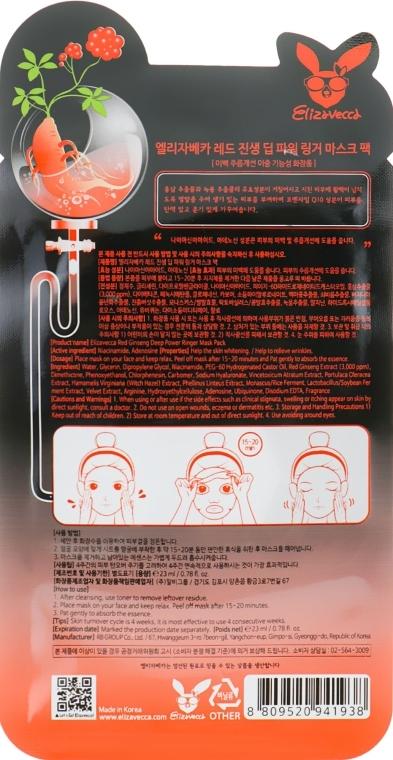 Маска омолаживающая с женьшенем Elizavecca Face Care Red Ginseng Deep Power Ringer Mask Pack 23ml 2 - Фото 2