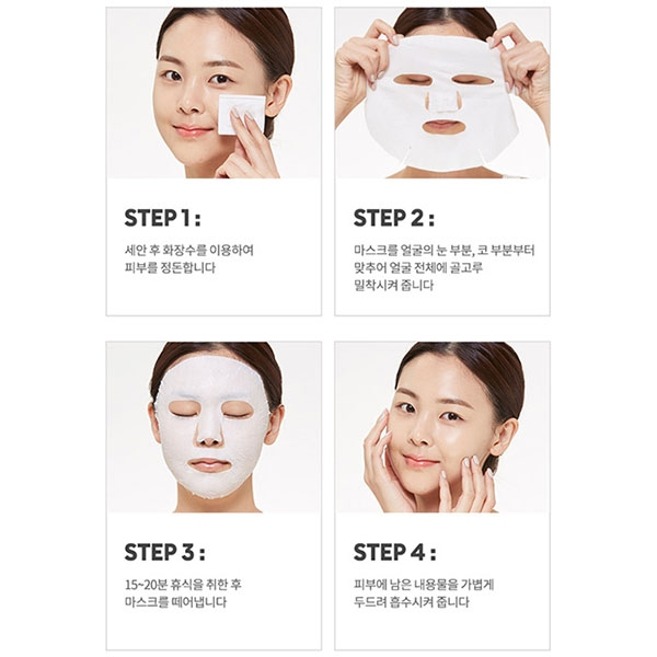 Маска Для Укрепления И Обновления Кожи С Прополисом Missha Mascure Nutrition Solution Sheet Mask Propolis 27ml 3 - Фото 3