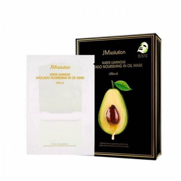 Маска Увлажняющая С Маслом Авокадо JM solution Water Luminous Avocado Nourishing In Oil Mask