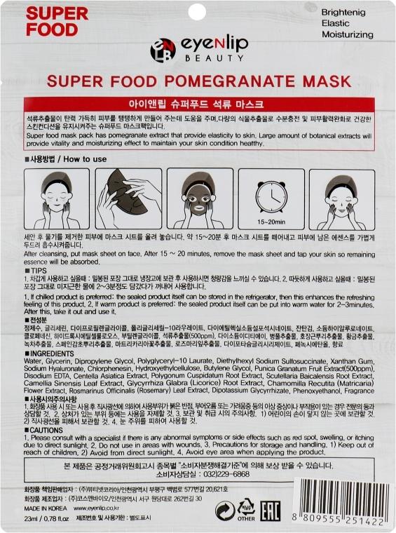 Маска тканевая для лица с экстрактом граната Eyenlip Super Food Pomergranate Mask Гранат, 23ml 2 - Фото 2