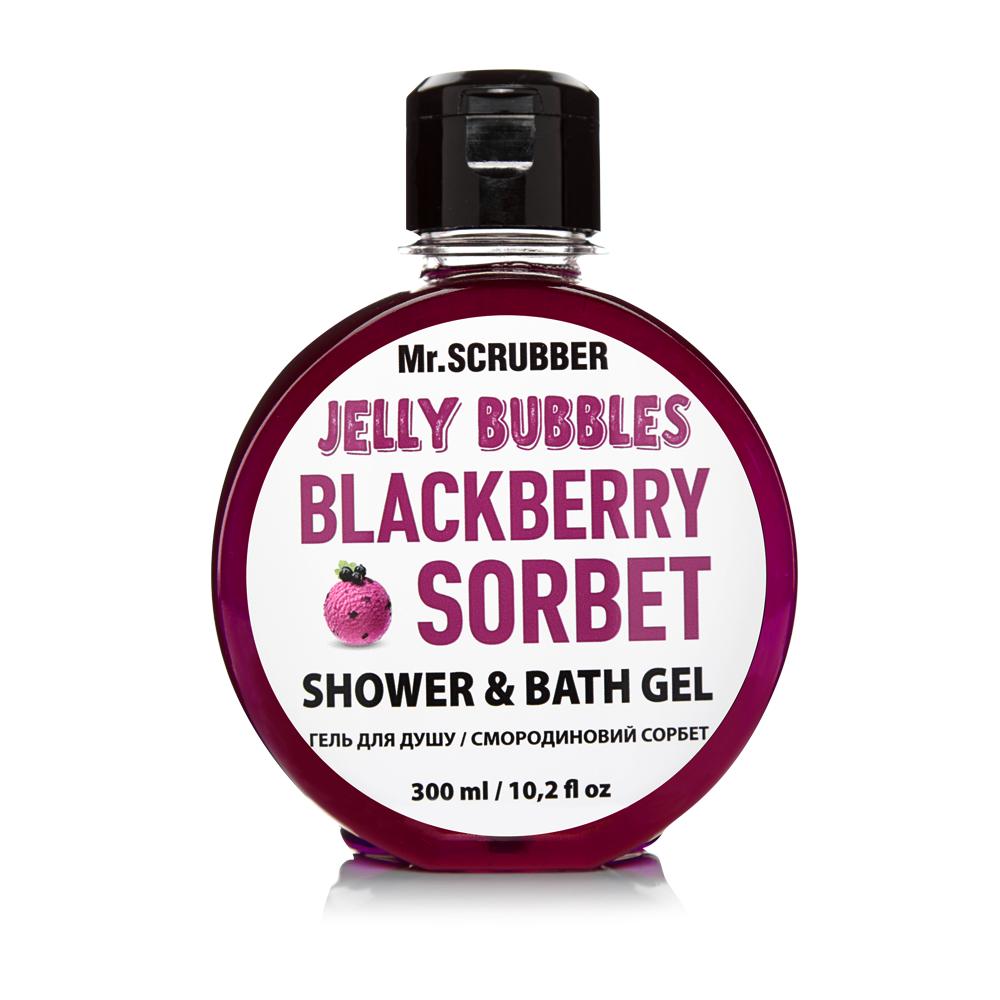 Гель для душа «Blackberry sorbet» Mr.Scrubber Jelly Bubbles Shower & Bath Gel 300ml 0 - Фото 1