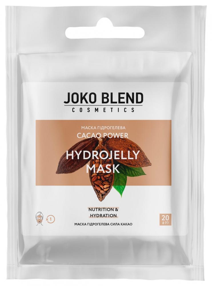 Маска гидрогелевая с какао для лица Joko Blend Cacao Power Hydrojelly Mask 20g  0 - Фото 1