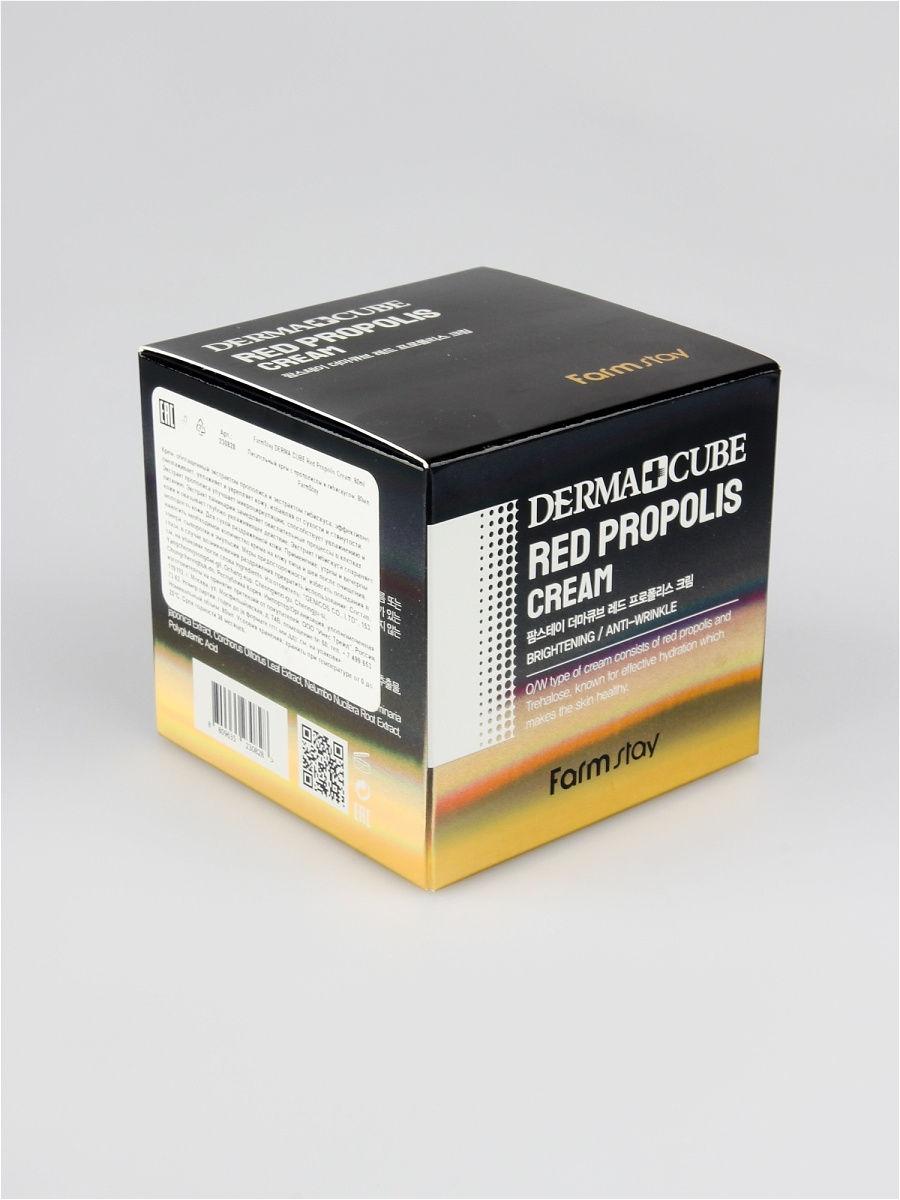 Крем питательный для лица с прополисом и гибискусом Farmstay Derma Cube Red Propolis Cream 80ml 3 - Фото 3