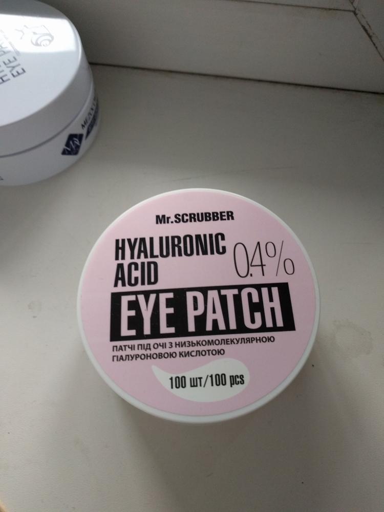 Патчи с гиалуроновой кислотой для глаз Mr.Scrubber Hyaluronic Acid Eye Patch 0,4% 100шт 0 - Фото 1