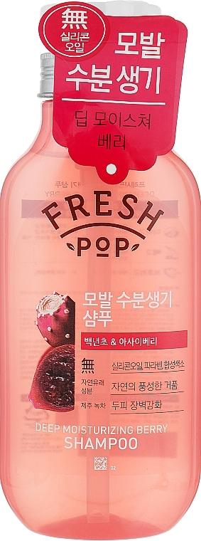 Органический шампунь увлажняющий с экстрактом ягод асаи Fresh Pop Deep Moisturizing Berry Shampoo 500ml 0 - Фото 1